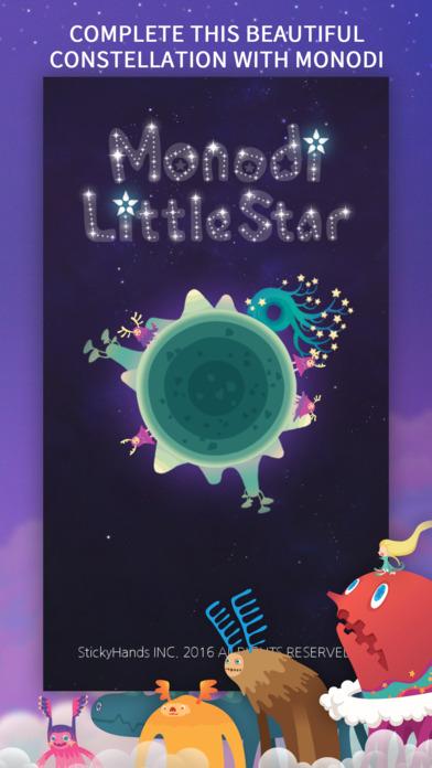 Monodi Little Star Liteのスクリーンショット_1