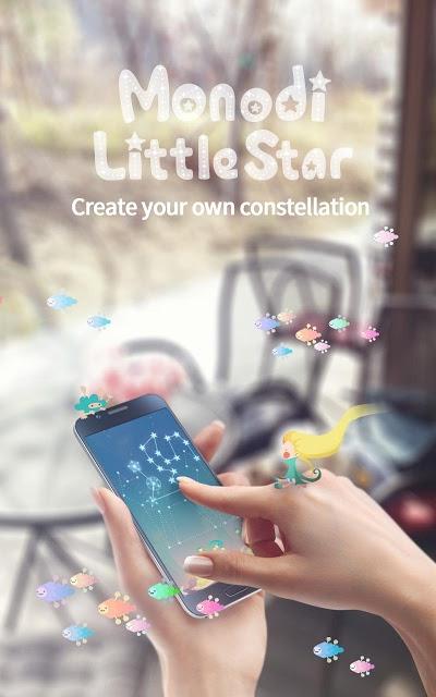 Monodi Little Starのスクリーンショット_4