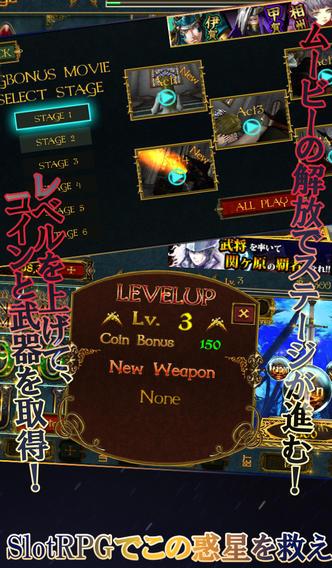 スロットRPG~聖女の祈り~[攻略型スロットカジノRPG]のスクリーンショット_4