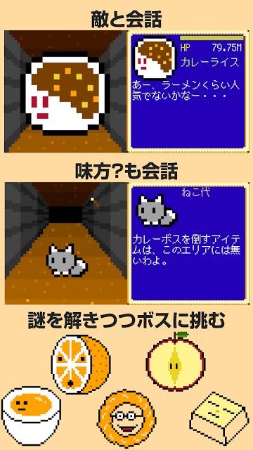 Clicker Cave RPG 洞窟を探索のスクリーンショット_2