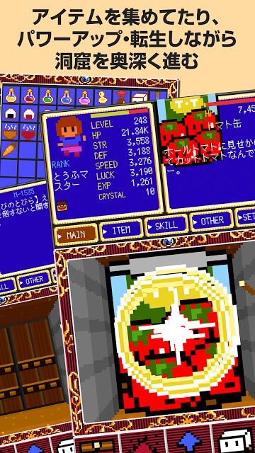 Clicker Cave RPG 洞窟を探索のスクリーンショット_3