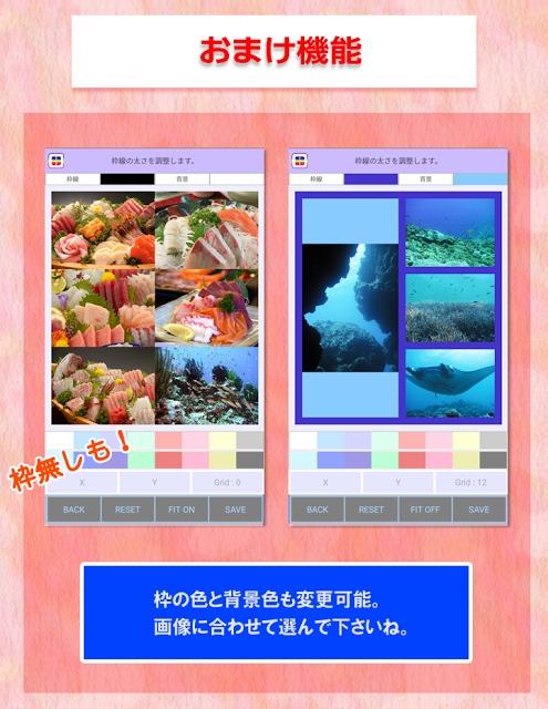 Easy Collage A - イージーコラージュA(Unreleased)のスクリーンショット_5