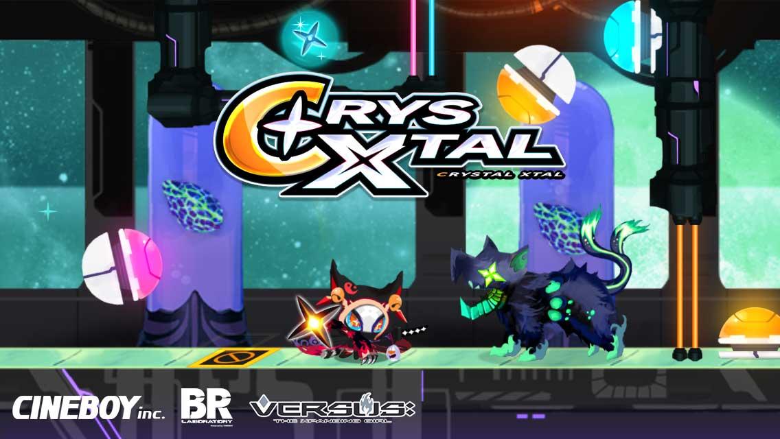 クリスタルエクスタル(CRYSTAL XTAL)のスクリーンショット_1