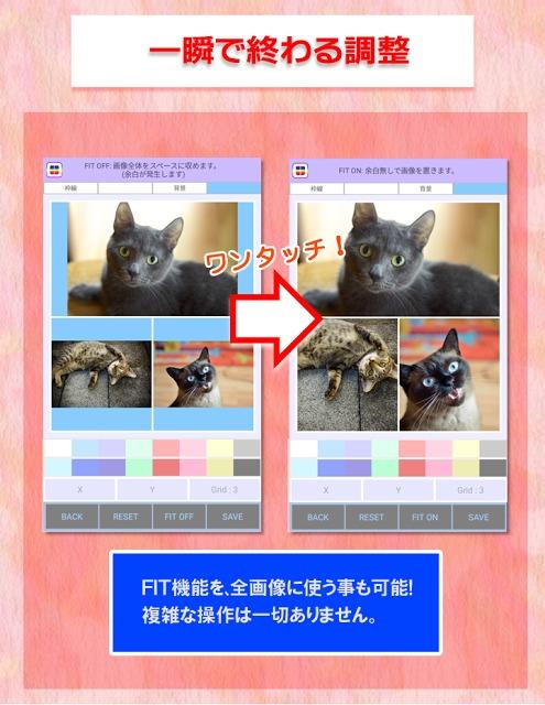 Easy Collage A - イージーコラージュAのスクリーンショット_3