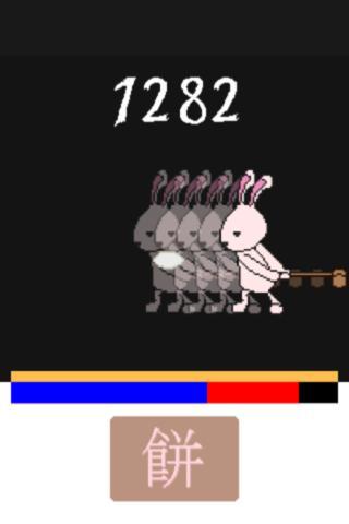 超連携!!!餅つきRabittsのスクリーンショット_2