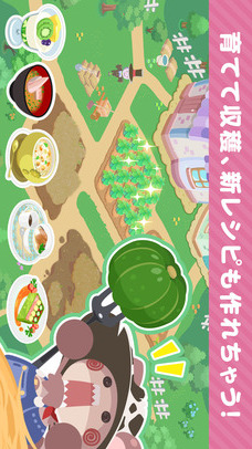 新 クックと魔法のレシピ おかわり(育成ゲーム)のスクリーンショット_5