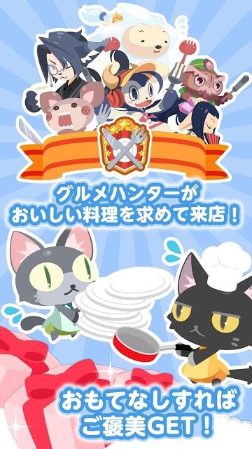 新 クックと魔法のレシピ おかわり(育成無料ゲーム)のスクリーンショット_3