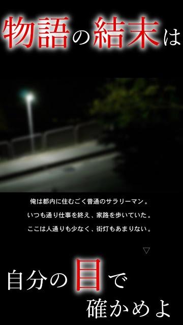 謎解き - 廃墟からの脱出のスクリーンショット_4