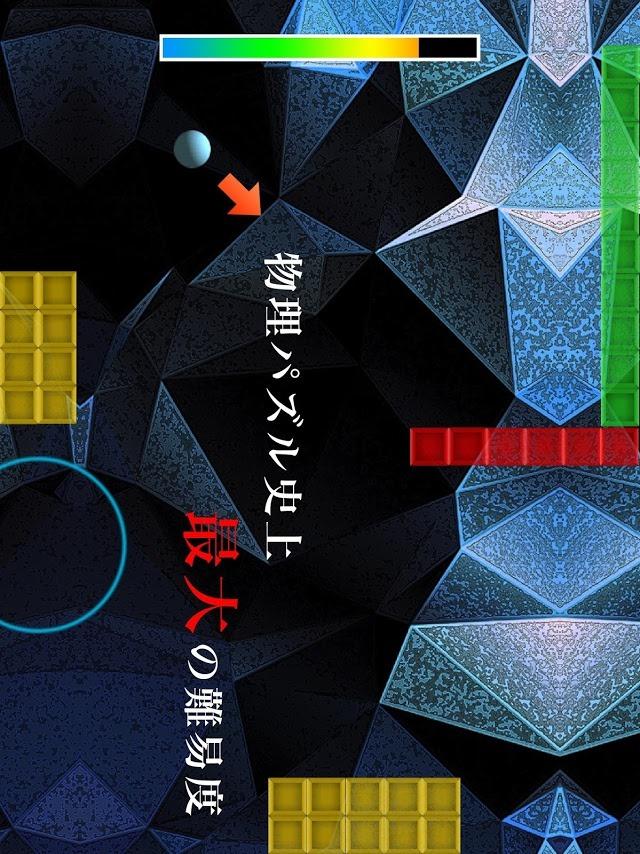 Hole in one - 物理パズルのスクリーンショット_5