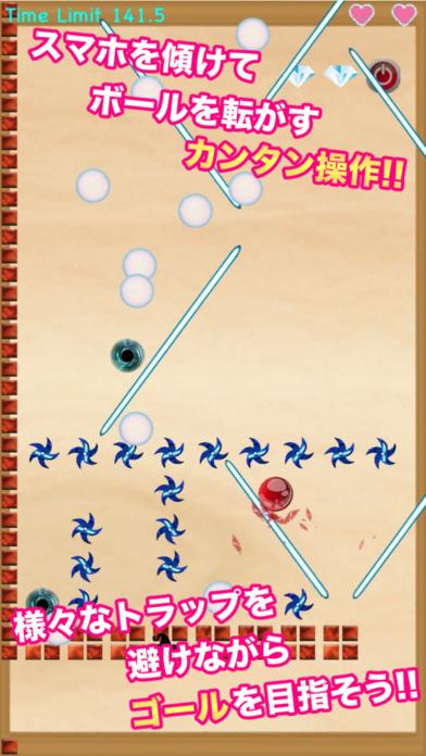 コロコロ! -  無料で遊べる新感覚ボールゲーム -のスクリーンショット_1