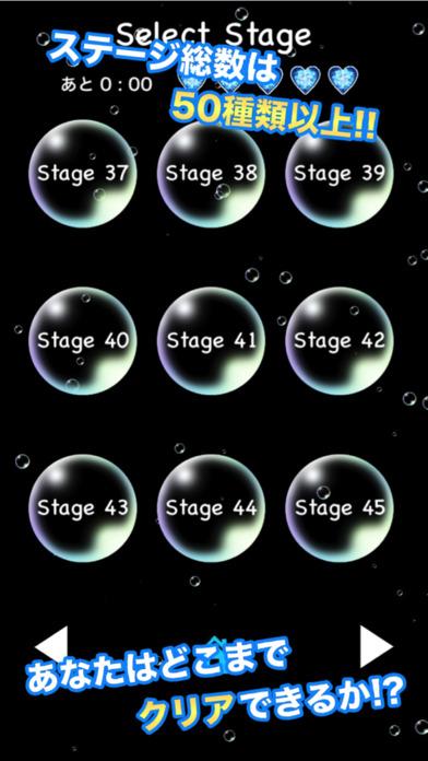 コロコロ! -  無料で遊べる新感覚ボールゲーム -のスクリーンショット_2
