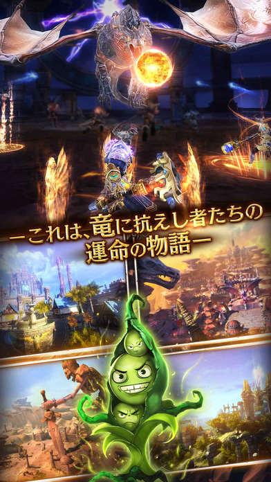 Dragon Revolt - Classic MMORPGのスクリーンショット_4
