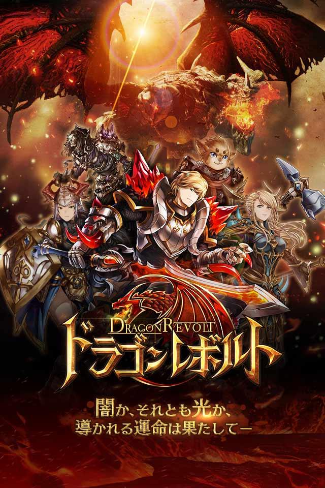 Dragon Revolt - Classic MMORPGのスクリーンショット_1