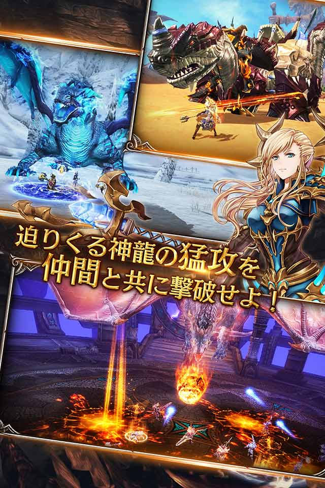Dragon Revolt - Classic MMORPGのスクリーンショット_2