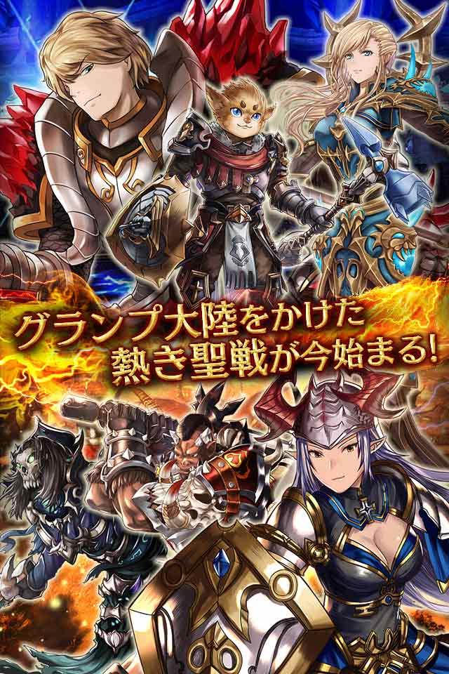 Dragon Revolt - Classic MMORPGのスクリーンショット_5