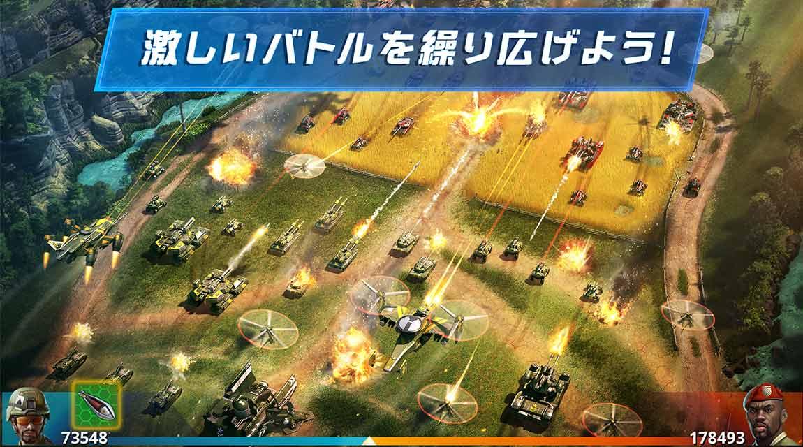 ウォープラネット オンライン:Global Conquestのスクリーンショット_1