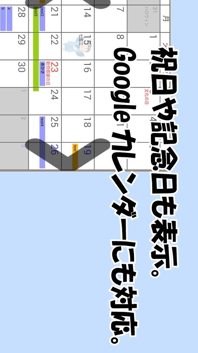 デジタル時計化計画 無料版 (デジタル時計&カレンダー&RSS)のスクリーンショット_4