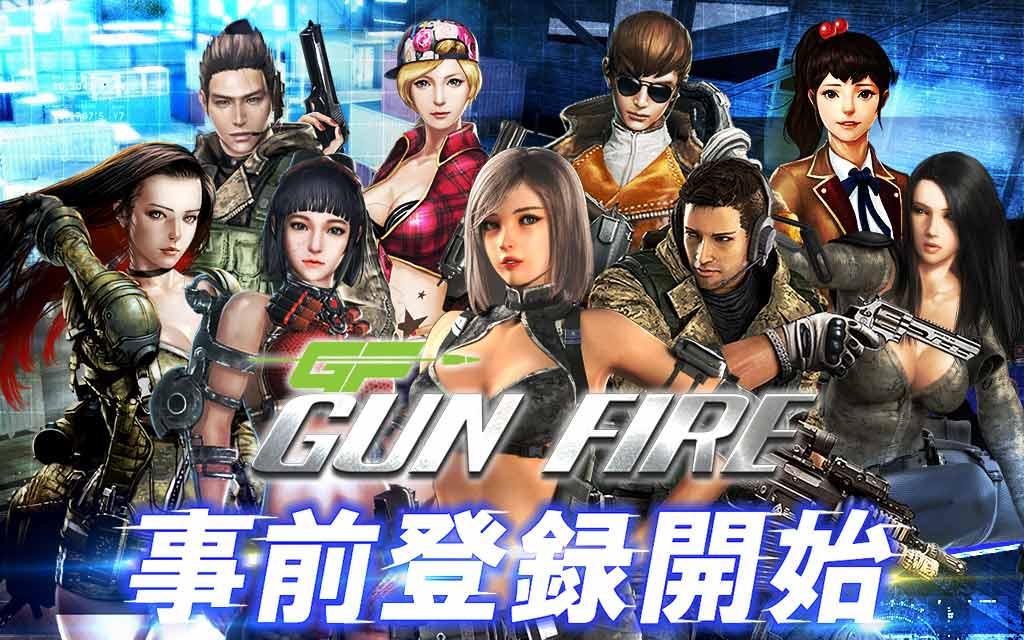 GUNFIRE(ガンファイア)-爽快フル3Dガンシューティングのスクリーンショット_1