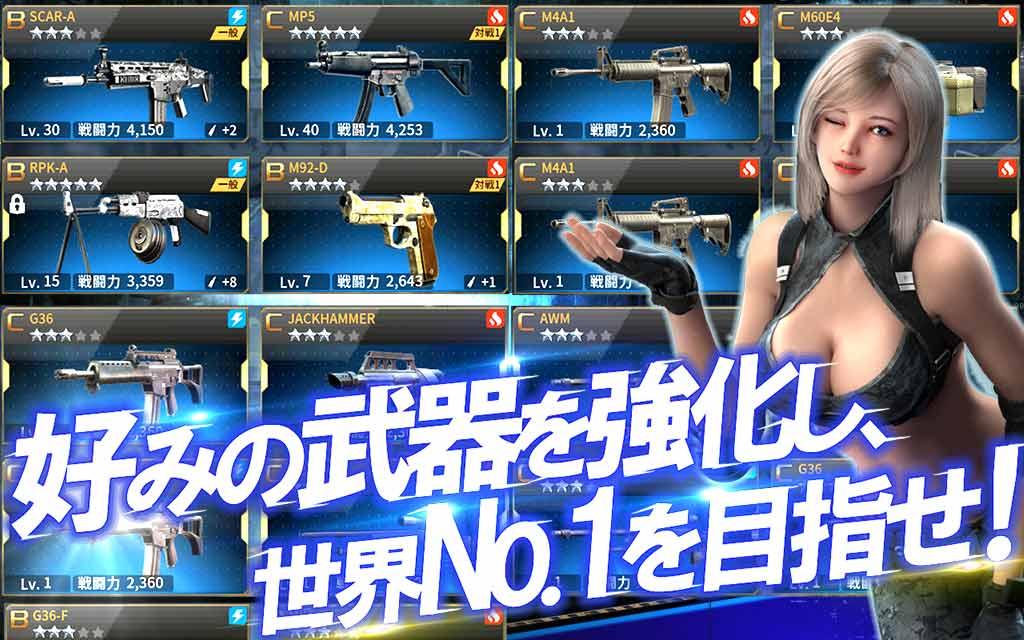 GUNFIRE(ガンファイア)-爽快フル3Dガンシューティングのスクリーンショット_5