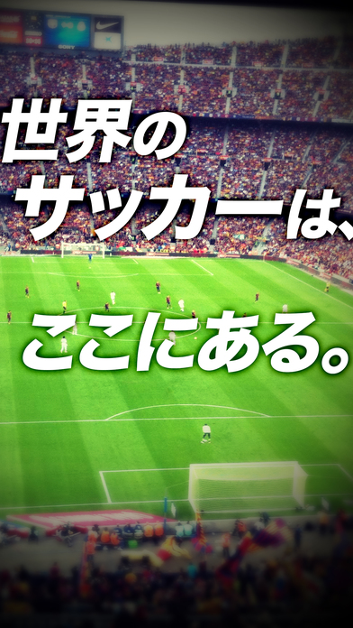 TOTAL11[トータルイレブン] -サッカーニュースアプリの決定版-のスクリーンショット_5