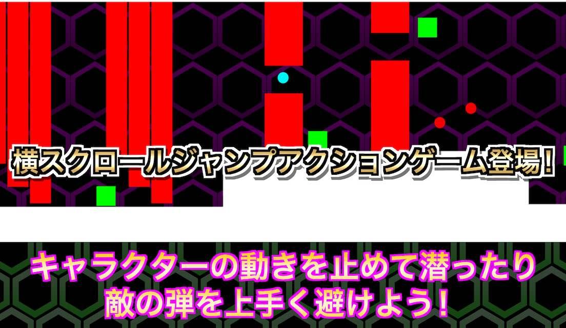 SPACE ACTION -横スクロールジャンプアクションゲーム-のスクリーンショット_1