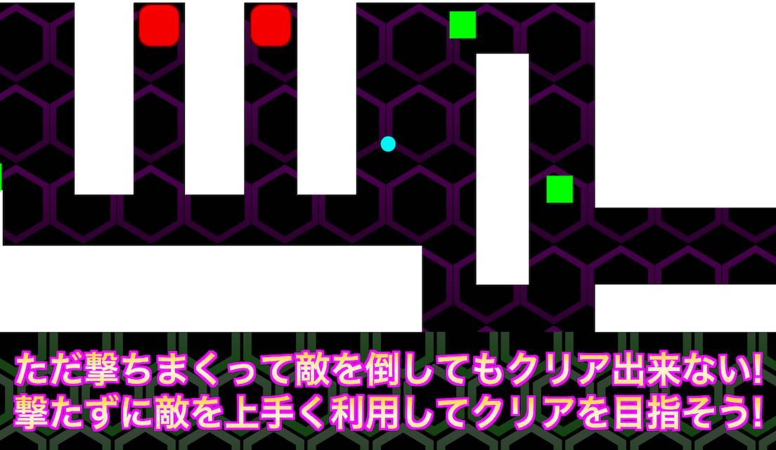 SPACE ACTION -横スクロールジャンプアクションゲーム-のスクリーンショット_2