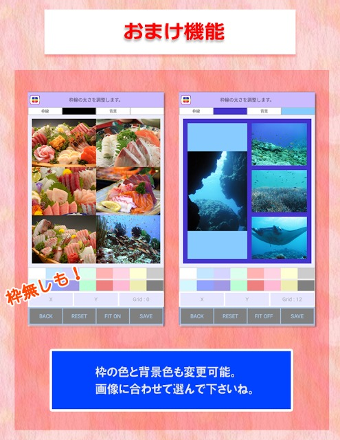 Easy Collage A - イージーコラージュAのスクリーンショット_5