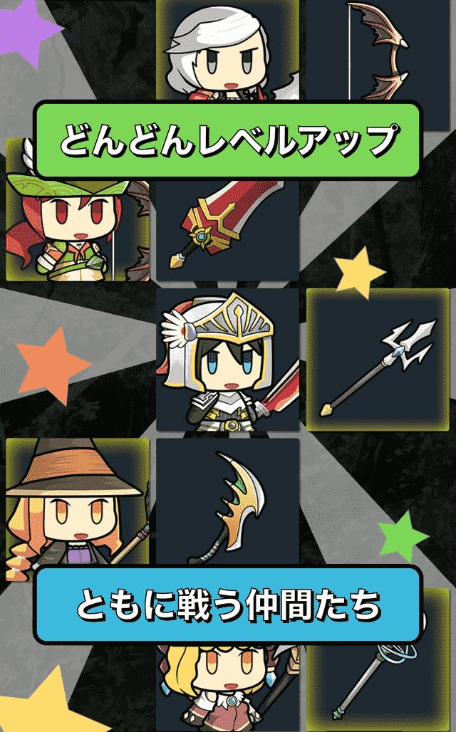 タップヒーローズ! 無料タップ&放置RPGのスクリーンショット_2