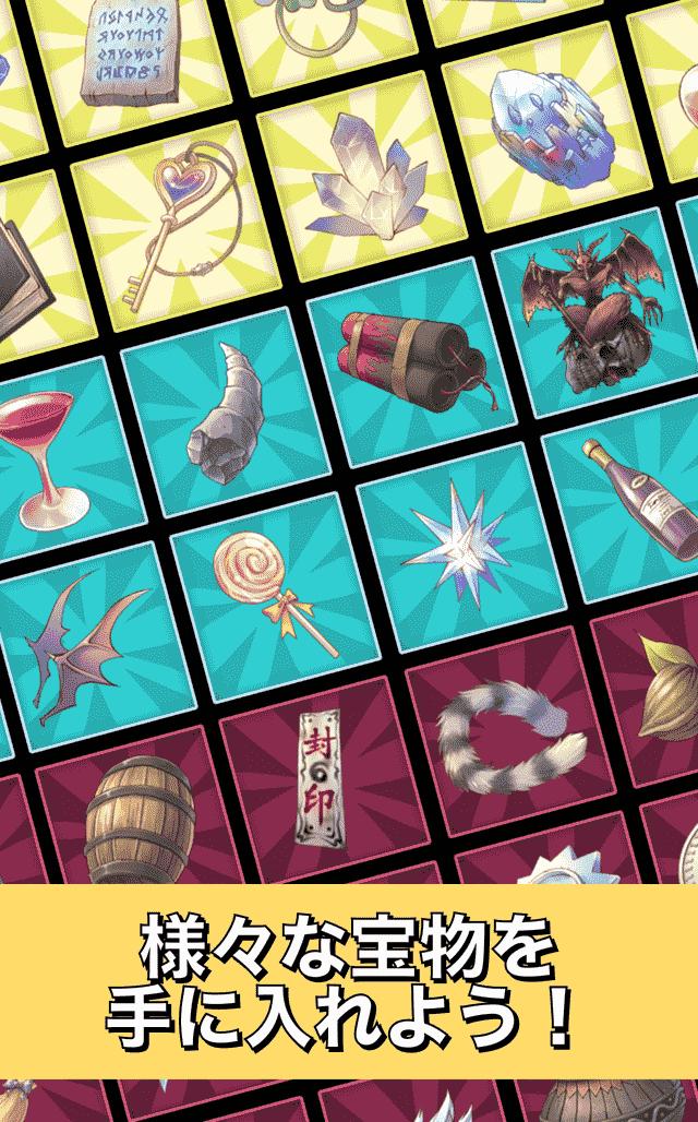 タップヒーローズ! 無料タップ&放置RPGのスクリーンショット_3