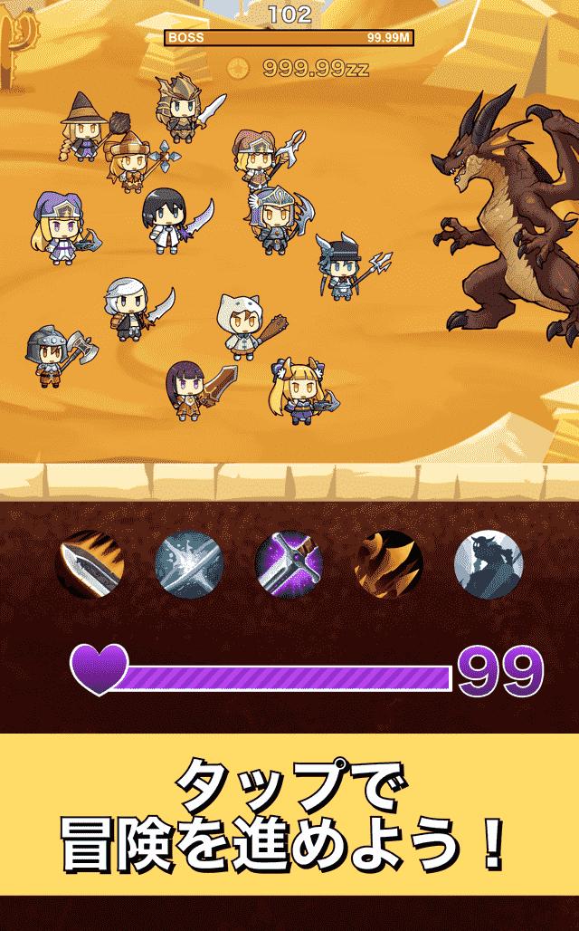 タップヒーローズ! 無料タップ&放置RPGのスクリーンショット_4
