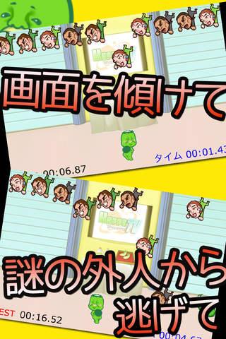 逃げて(笑)カッパちゃん!!のスクリーンショット_2