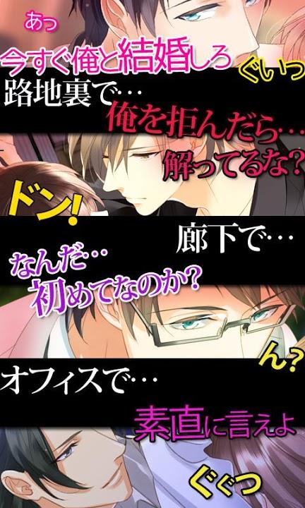 かれぺっとGAMES[無料恋愛乙女ゲームポータル]のスクリーンショット_2