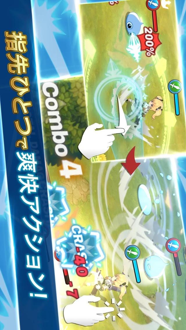 フィンガーナイツクロス【FINGER KNIGHTS X】のスクリーンショット_2
