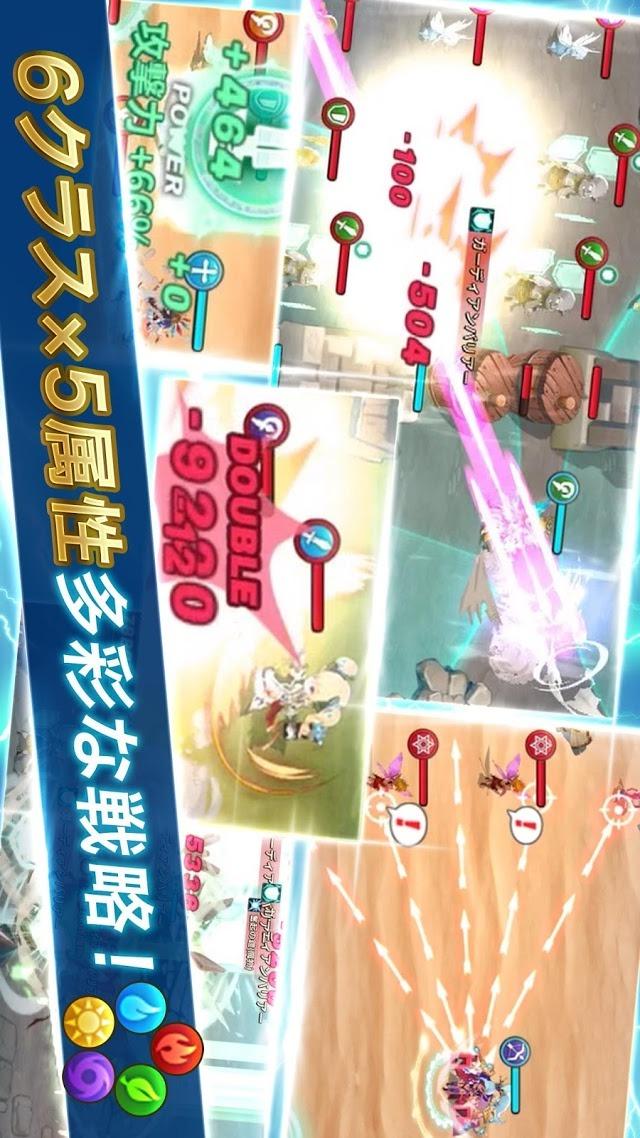 フィンガーナイツクロス【FINGER KNIGHTS X】のスクリーンショット_4