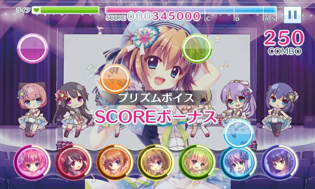 Re:ステージ!プリズムステップのスクリーンショット_4