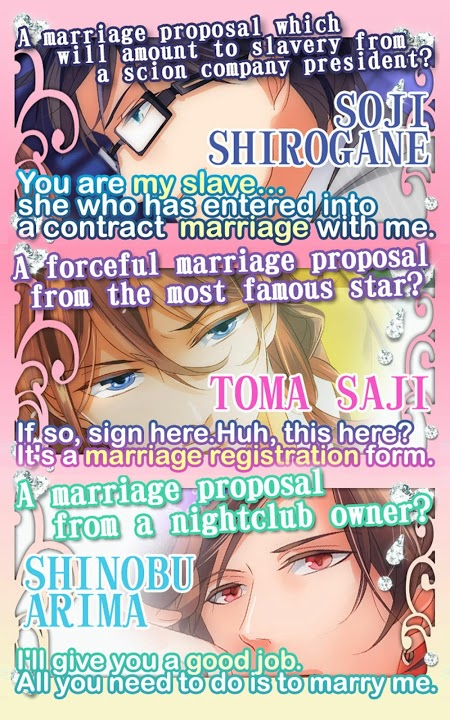 Contract Marriage【Dating sim】のスクリーンショット_3