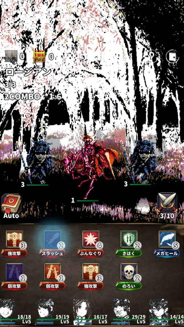 daytopiaのスクリーンショット_1