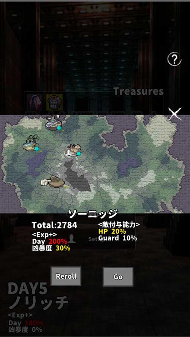 daytopiaのスクリーンショット_2