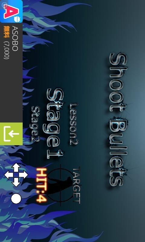 ShootBulletsのスクリーンショット_1