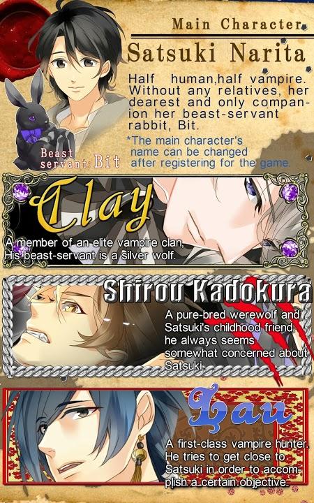 Vampire Darling【BL,yaoi game】のスクリーンショット_3