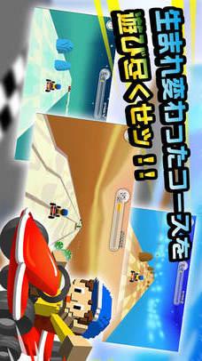 スーパーカートDXのスクリーンショット_1