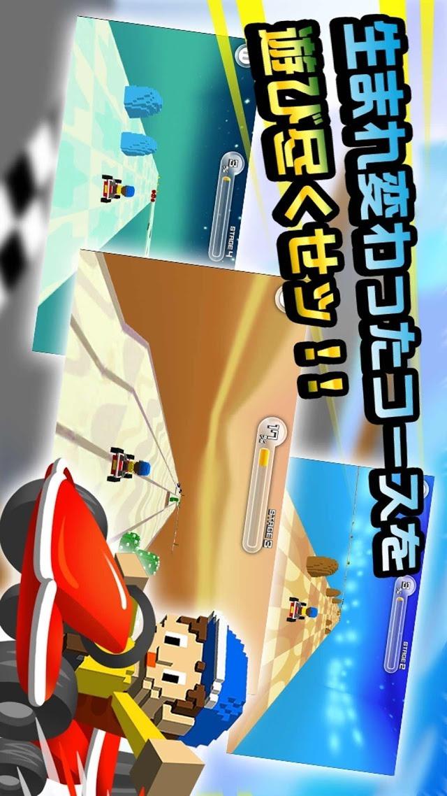 スーパーカートDXのスクリーンショット_2