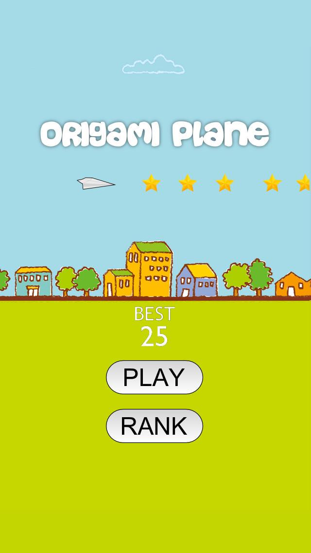 Origami Planeのスクリーンショット_1