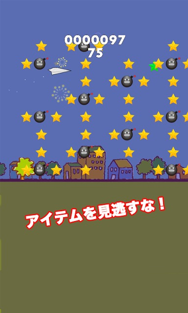 Origami Planeのスクリーンショット_5