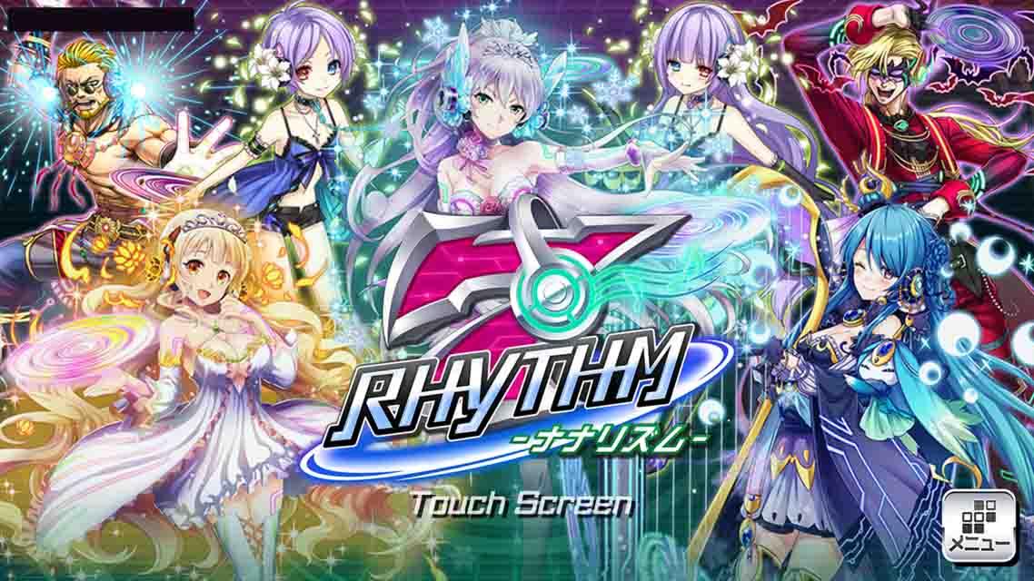 7RHYTHM-ナナリズム-のスクリーンショット_1