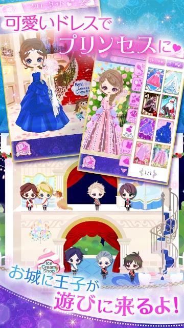 新◆王子様のプロポーズ Eternal Kissのスクリーンショット_5