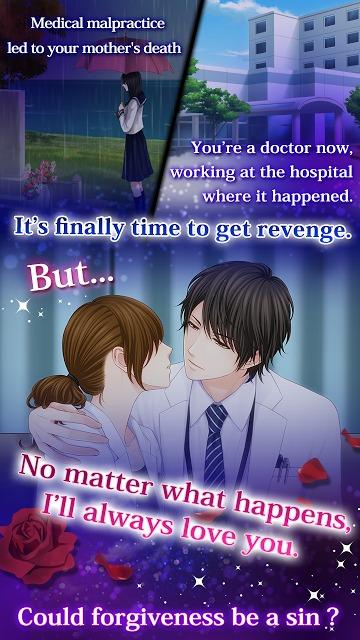 Kiss of Revengeのスクリーンショット_3
