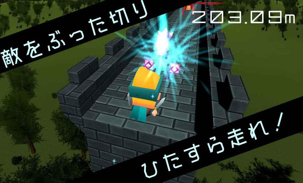 Ruins Runのスクリーンショット_3