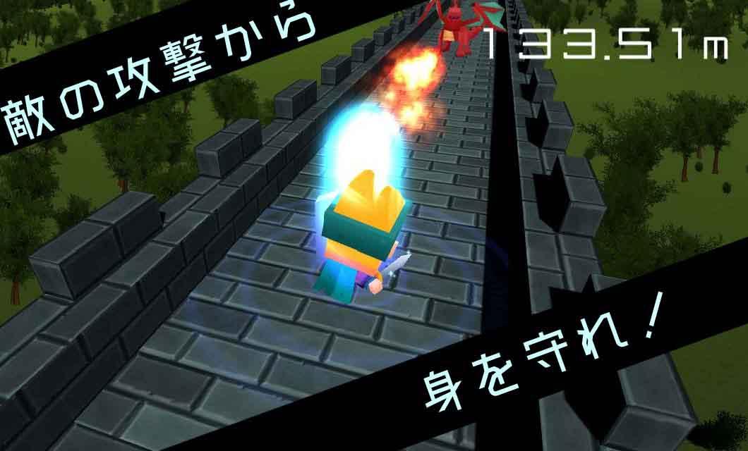 Ruins Runのスクリーンショット_4