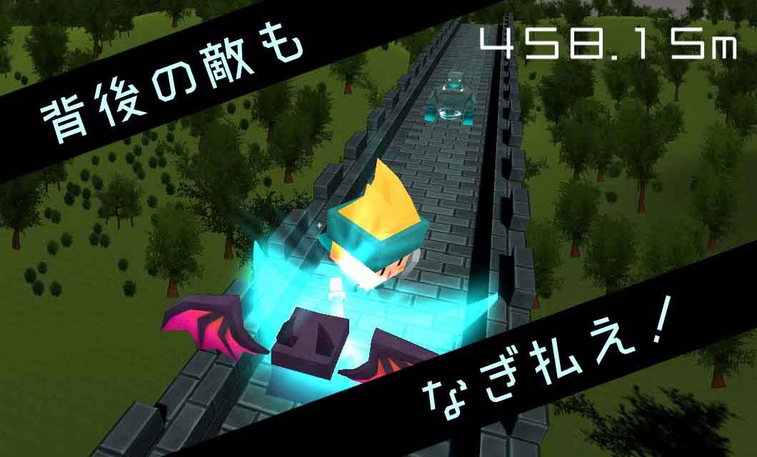 Ruins Runのスクリーンショット_5